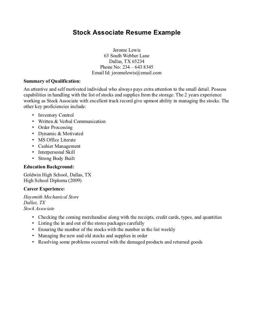 Resume For High School Students With No Experience