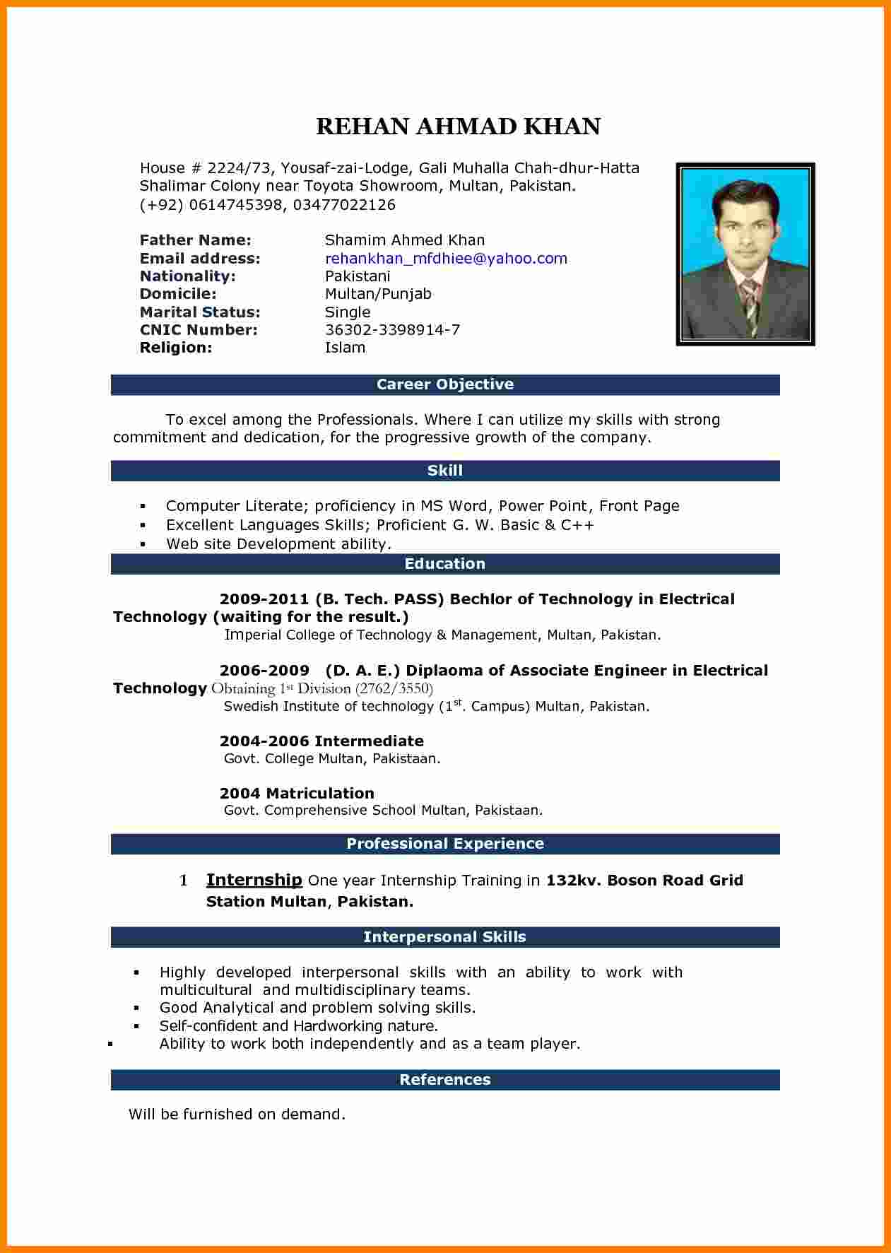 Cv In Ms Word 2007 Free Template Resume Templates Microsoft 20 8